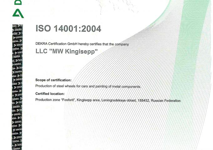 ISO 14001 MW Russian Federation